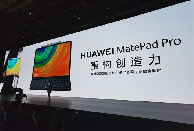 Huawei will release MatePad with PadOS: Specification released