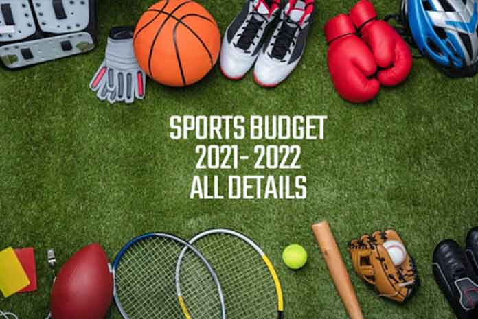 Sports Budget reduced by Rs. 230 crores for the FY 2021-22