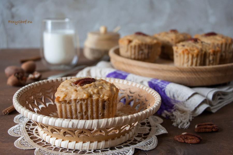 Яблочные маффины с орехами пекан