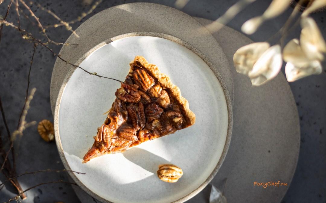 Пирог с кленовым сиропом и пеканом