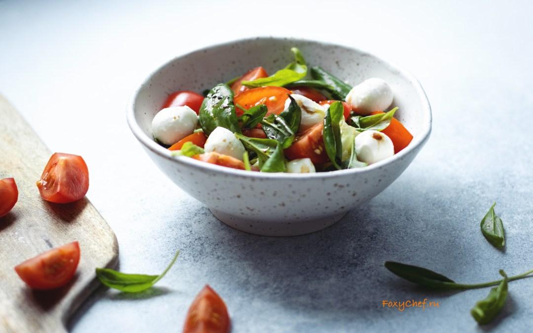Салат с помидорами черри, шпинатом и моцареллой