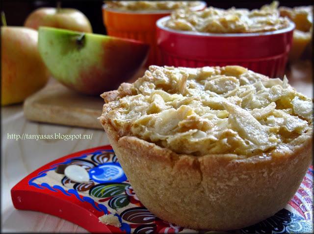 Тарты руанэ (яблочные тарталетки)