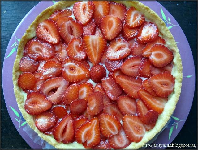 Клубничный пирог с заварным кремом (tarte aux fraises)