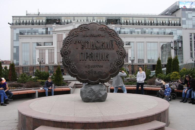 tulskij-pryanik