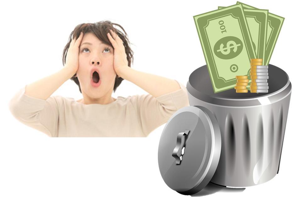 お金を捨てる