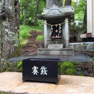 恒例 夏の富士山への旅その⑤