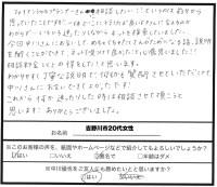 yoshinogawa20j