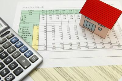 マイホーム 資金計画