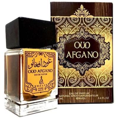 Khalis Oud Afgano Edp 100ml Perfume For Men Strong Notes Of Agar