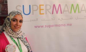 Yasmine El Mehairy fondatrice de SuperMama au Caire