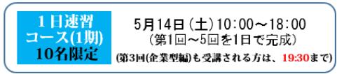 2017-03-17 (16)