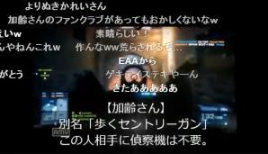 笑わずには見られない:ニコニコ動画の人気者「加齢さん」名場面集(2本)