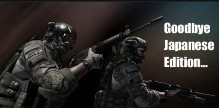 "[MW3] 衝撃:スクエニ『Call of Duty Elite』の対応を""断念""。PS3版""Collection 1""は4月20日リリース"