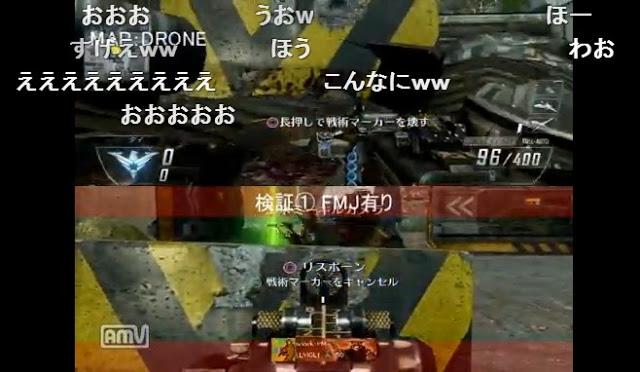 [BO2] Black Ops 2:撃ち勝ちたければ「FMJ」は必須!想像以上の効果が明らかに(微エロ)