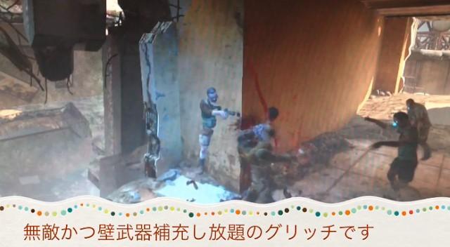 "[BO2] Black Ops 2:""DIE RISE""の無敵、弾無限、マップ外などグリッチ詰め合わせ動画(日本語)"