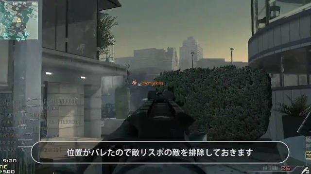 [MW3] 攻略:Arkaden かなり参考になるArkadenの立ち回り解説動画 6:20