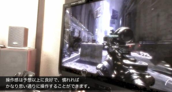 自作:【FPS】銃型FPSコントローラーを作ってみた〜解説編〜【COD MW3】
