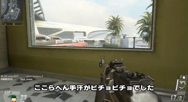 [BO2] Black Ops 2:憧れの「ニュークアウト」を比較的獲得しやすい方法?