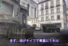 [MW3] 攻略:Lockdown 巧すぎて参考にならないLockdownの立ち回り解説動画(日本語+字幕) 5:06