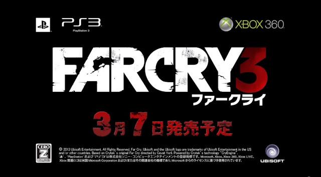 PS3版『Far Cry 3』の無料DLC、1月15日配信決定!パッチ1.03や日本版の規制内容も明らかに