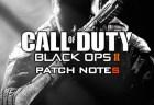 [BO2] パッチ:『Black Ops 2』12/22アップデートノート(Xbox 360)