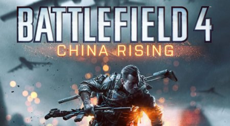 "BATTLEFIELD 4:発売日は2013年10月29日!予約特典の拡張パック""China Rising""を公開"
