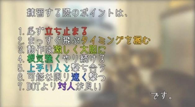 CoD:BO2:スナイパー上級者が教える「初心者~中級者向け講座」(日本語)
