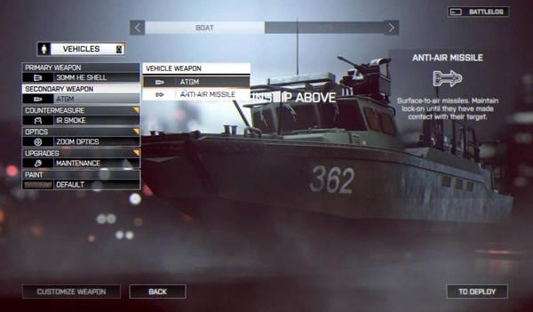 ボートはセカンダリ武器に対戦車装備と対空ミサイルが用意されている