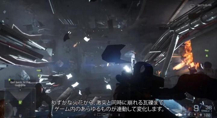 """BATTLEFIELD 4:改めてスゴイ。新世代エンジン""""Frostbite 3″日本語解説動画。発売日は10月31日"""