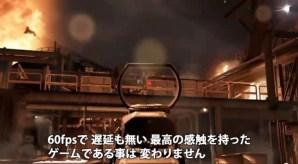 CoD:Ghosts:スクエニ、ティザートレイラーとメイキング映像の字幕版を公開