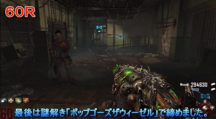 CoD:BO2:60ラウンド到達!初~上級者対応の「Mob Of The Dead」攻略動画(3本)