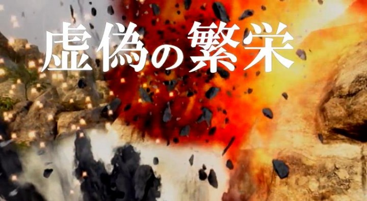 CoD:BO2:進撃OPパロ「進撃の兵士 – Attack on Soldier」が凄い