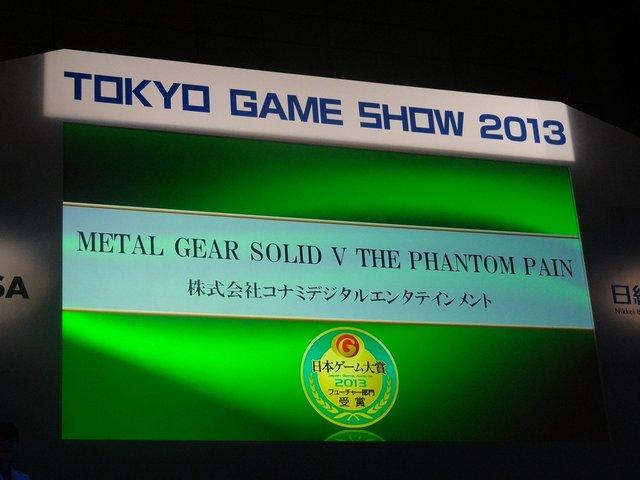 METAL GEAR SOLID V THE PHANTOM PAIN-2013