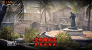 CoD:BO2:途中参加ドミネーションで逆転を目指す「ドミネ助っ人」動画(2本)