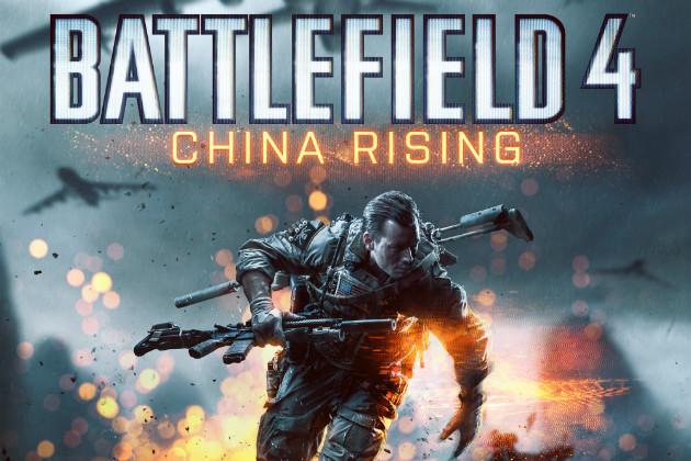 BF4:拡張パック「China Rising」無料配布、8月9日まで