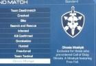 """CoD: ゴースト:マルチのプレイリストに新モード""""Ghosts Moshpit"""" が先ほど追加か"""