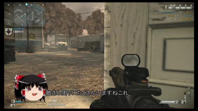 """CoD: ゴースト:""""キルレ5超えプレイヤー""""のプレイを観てみよう(2本)"""