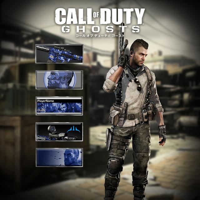 [PlayStation®3版] [PlayStation®4版]コール オブ デューティ ゴースト追加DLCパーソナライゼーションパック第3弾配信開始