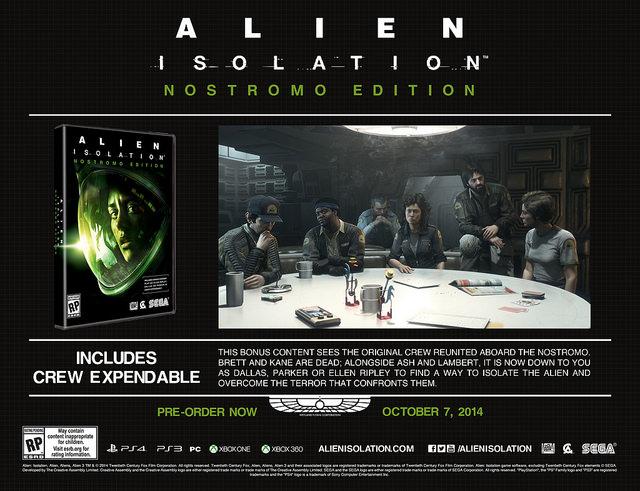 『Alien Isolation(エイリアン アイソレイション)』