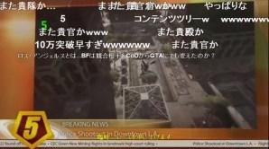 BFH:大日本帝国万歳!大和魂溢れかえるMAD動画