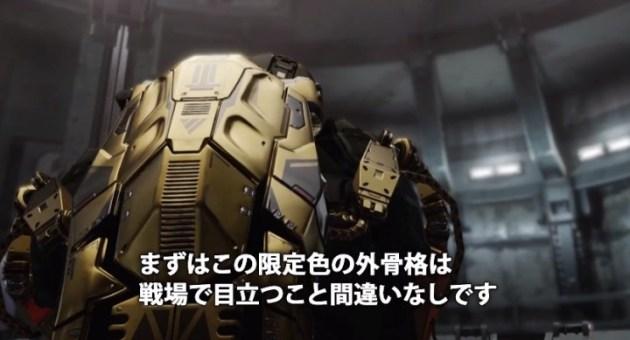CoDAW:日本版の初回特典、リロード不要のエナジーウェポン「Advanced Arsenal」を発表 (2)