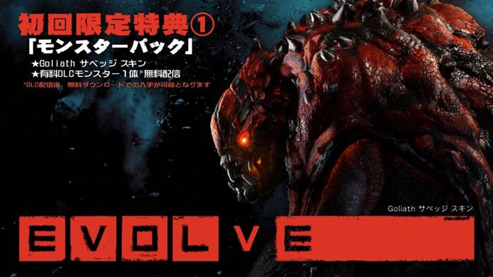 news_evolve1