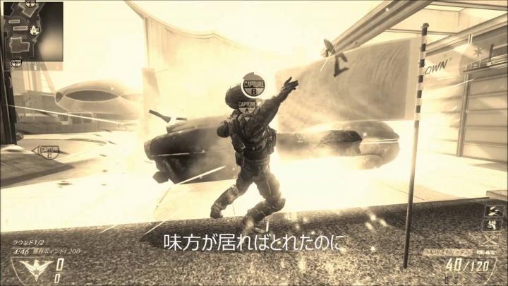 CoD:BO2 × 妖怪ウォッチコラボ: 「芋砂ウォッチ ~COD体操第一~」