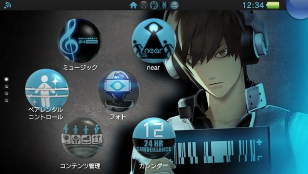 PS4 & Vita、テーマ機能を今秋実装。全PSで