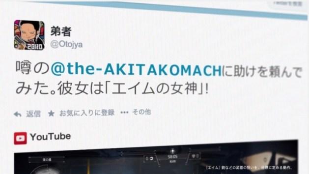 """PS4:キルレ4!「エイムの女神」と呼ばれ出し・・・公式""""シェアプレイ""""紹介動画が面白い"""