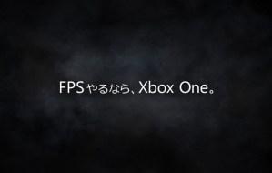 Xbox One:冬のFPSキャンペーン、『CoDAW』5000円引きやマルチ6ヶ月無料など