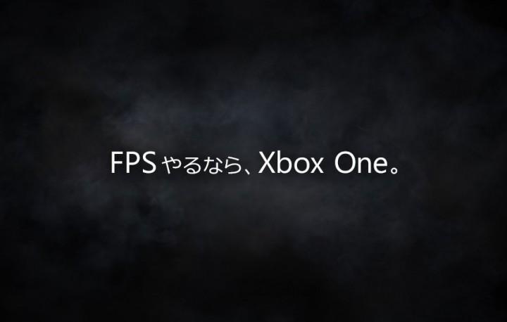 Xbox One:冬のFPSキャンペーン、『CoD:AW』5000円引きやマルチ6ヶ月無料など