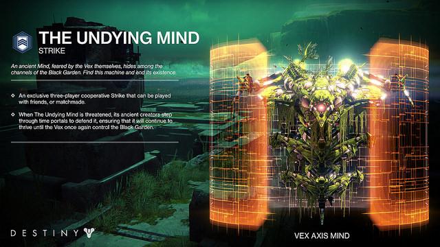 『Destiny(デスティニー)』ストライク The Undying Mind