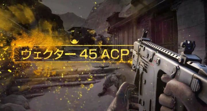 Far Cry 4:SMG、追撃砲、そして餌。多彩な武器を紹介する日本語トレーラー