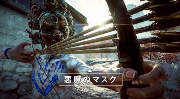 ファークライ 4:猛獣召喚!日本語版PvPトレーラー